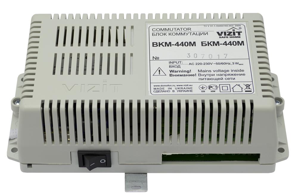 VIZIT БКМ-440М(MAXI)