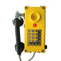 Промышленный телефонный аппарат