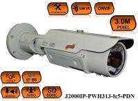 Уличная цилиндрическая IP камера